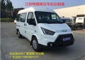 江铃特顺短轴2.8T柴油殡仪车